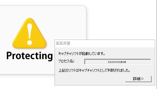 pdf コピー 印刷 禁止
