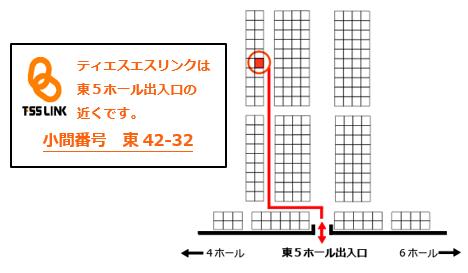 情報セキュリティEXPO2017会場図